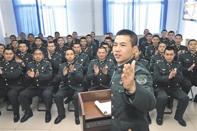 士兵考军校政策变化