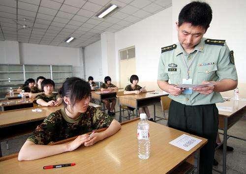 部队考军校试题难吗
