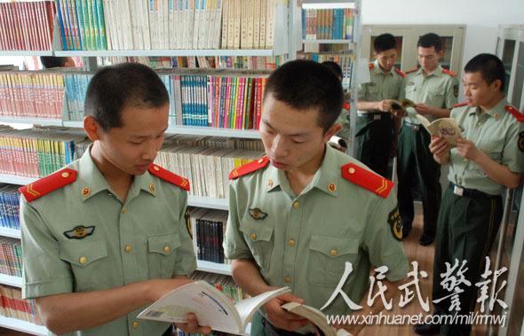 士兵提干考试科目