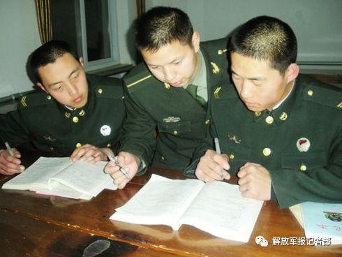 部队专升本考试大纲